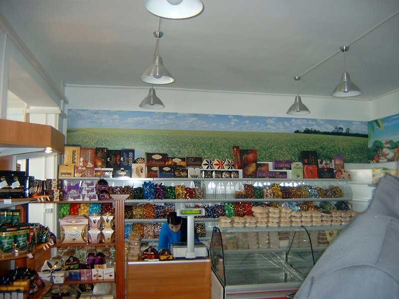 """внутренний интерьер супермаркета """"Шанс"""""""